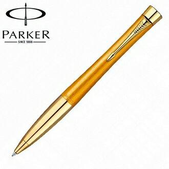 【派克PARKER】都會系列帝皇原子筆P1892657支