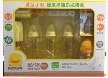 黃色小鴨 玻璃奶瓶禮盒組【德芳保健藥妝】 - 限時優惠好康折扣