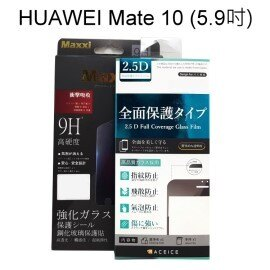 滿版鋼化玻璃保護貼HUAWEIMate10(5.9吋)黑色