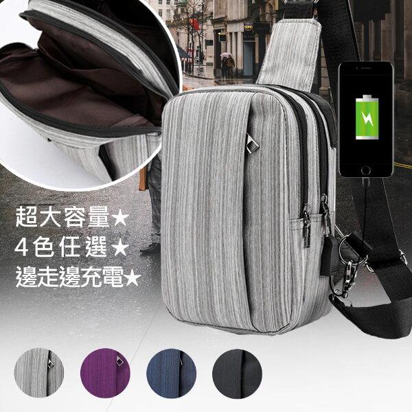 【巴芙洛】復古風休閒運動萬用斜背包側背包(4色任選)