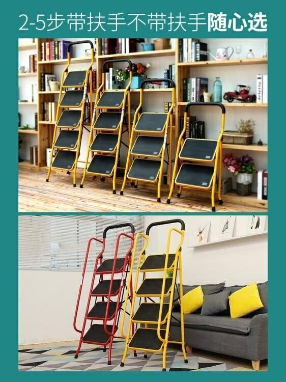 梯子 百佳宜梯子家用折疊伸縮多功能人字梯四步加厚室內小樓梯升降扶梯