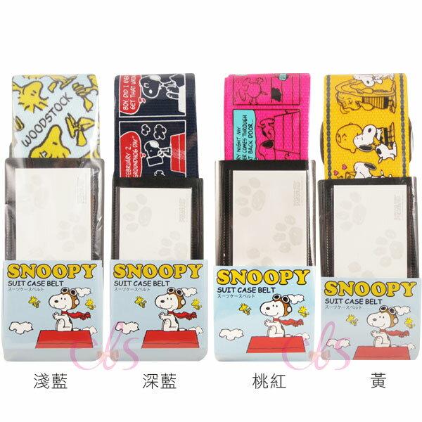 日本進口 史努比 SNOOPY 漫畫行李箱束帶 4款可選☆艾莉莎ELS☆