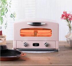 日本Sengoku Aladdin 千石阿拉丁「專利0.2秒瞬熱」4枚焼復古多用途烤箱(附烤盤) AET-G13T-粉紅