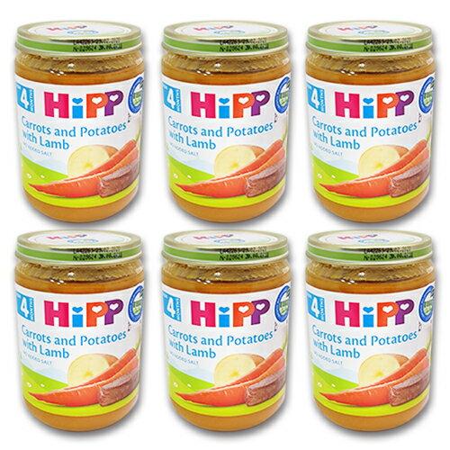 HiPP喜寶 天然蔬菜羊肉全餐190g(6罐)★衛立兒生活館★