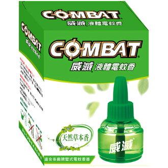 威滅 液體電蚊香-天然草本香 補充瓶1入 36ml