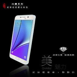 冰鑽系列 SAMSUNG GALAXY Note 5 N9208  鑽石邊框/水鑽/超薄軟殼/透明清水套/羽量級/保護套/矽膠透明背蓋