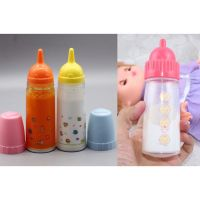 家家酒玩具推薦到(現貨)小美樂 娃娃奶瓶 神奇奶瓶 奶瓶 發聲奶瓶 液體奶瓶 娃娃配件就在愛寶樂園 娃娃配件玩具館推薦家家酒玩具