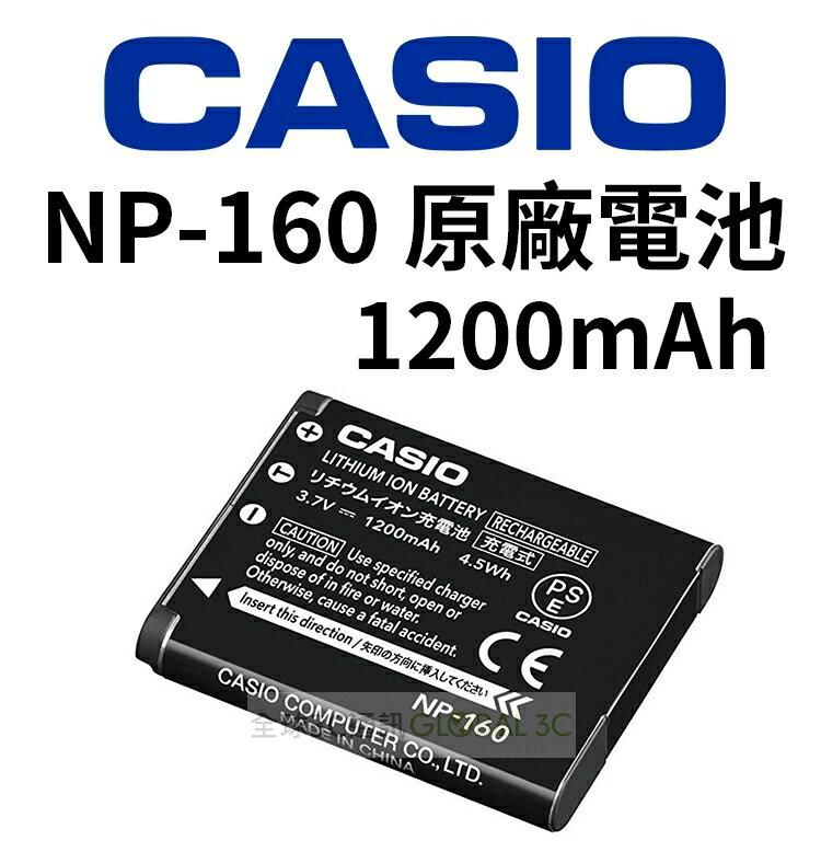 CASIO NP-160 NP-110 NP160 相機 原廠電池 卡西歐 ZR55 ZR50 電池
