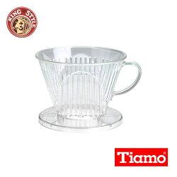 金時代書香咖啡【Tiamo】101 滴漏咖啡濾器組 濾杯 1-2人份(附量匙) HG4941