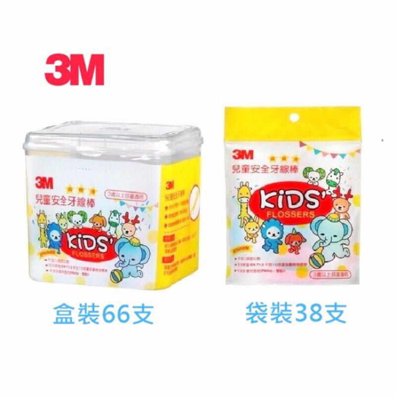 ⭐️現貨 附發票⭐️3M 兒童牙線棒 動物造型 四款顏色