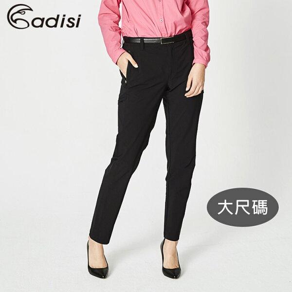 ADISI女彈性快乾休閒窄管長褲AP1811082-1(3XL)大尺碼城市綠洲專賣(Coolfree、排汗、透氣快乾)
