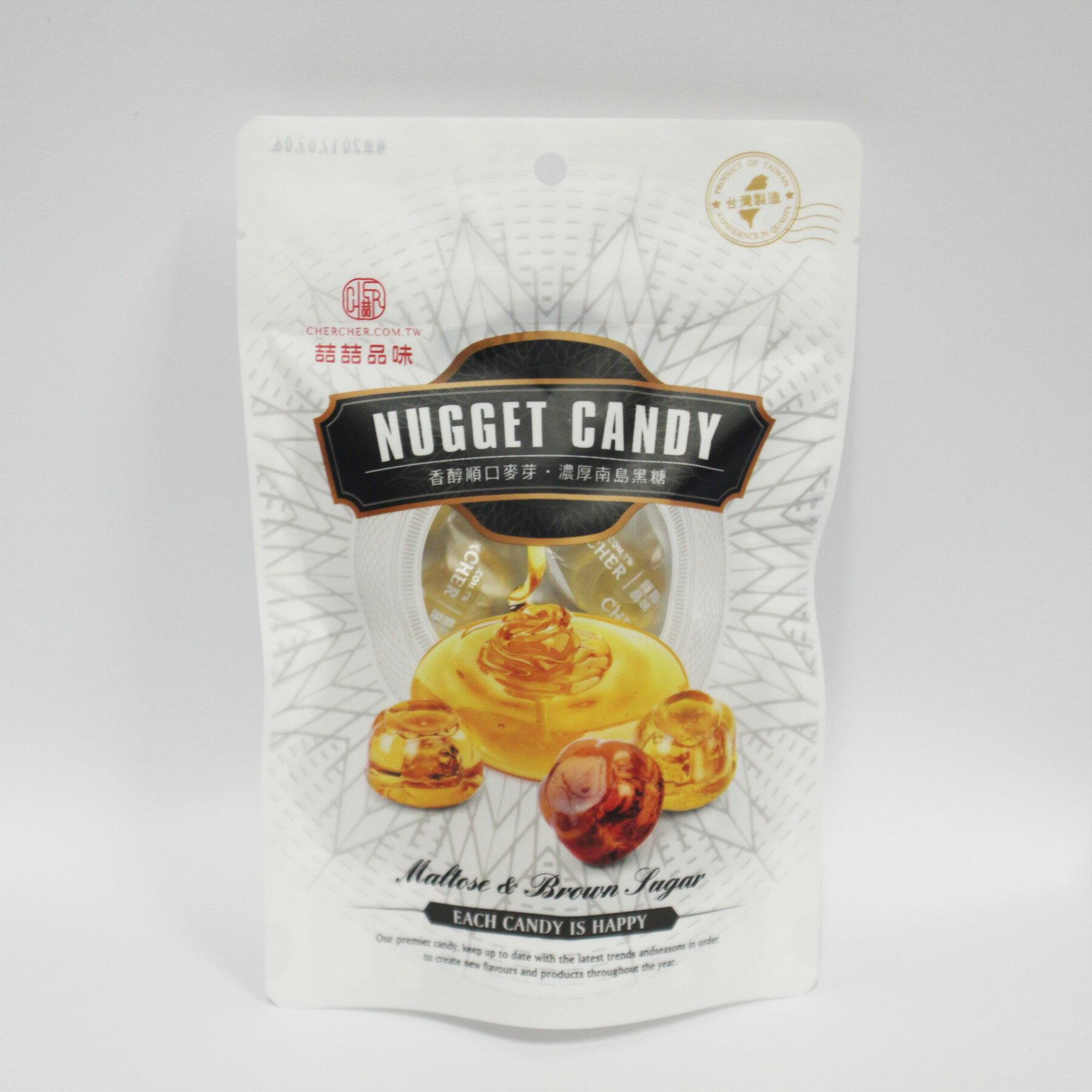 【KTmiss】Nugget 晶晶糖