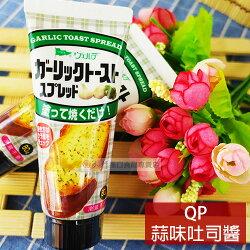 《加軒》日本中島董QP蒜味吐司醬