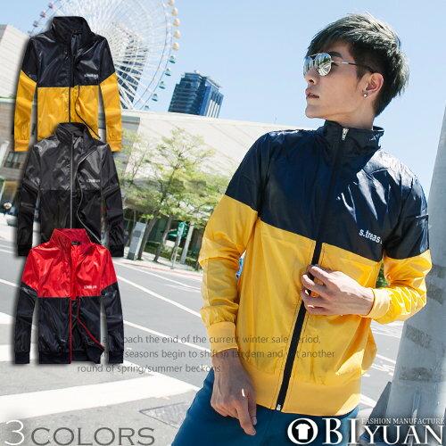 風衣外套~T88839~OBI YUAN 消光撞色拼接立領風衣外套共3色