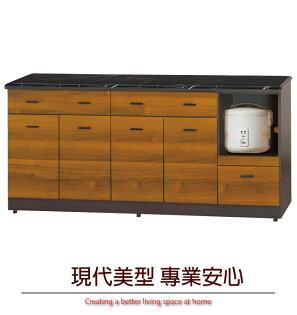 【綠家居】艾多奇時尚6尺雙色石面餐櫃收納櫃(二色可選)