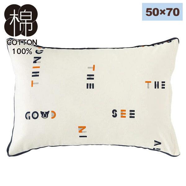 純棉枕套 法蘭絨 LETTER 50×70 NITORI宜得利家居 0