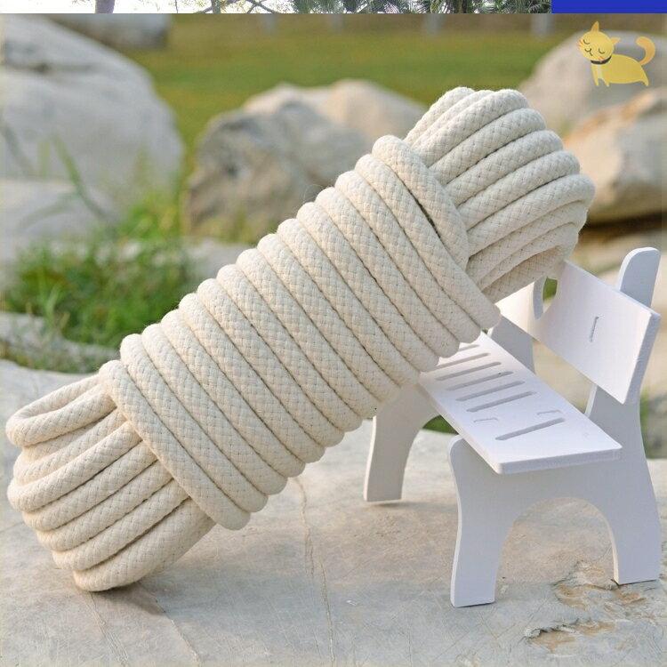 麻繩 繩拉綁貨繩打包清糞機用繩麻繩繩子耐磨亞棉線麻繩廣告2021繩捆綁 7號Fashion家居館
