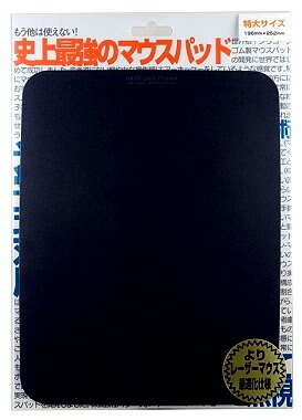 POWER SUPPORT Airpad Pro III 滑鼠墊 - 黑  薄型/標準/大/特大/超大