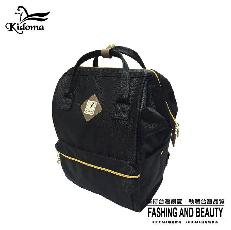<br/><br/>  Kidoma 大開口帆布後背包系列-黑 後背包 魚口包 帆布包 大容量 台灣製造<br/><br/>