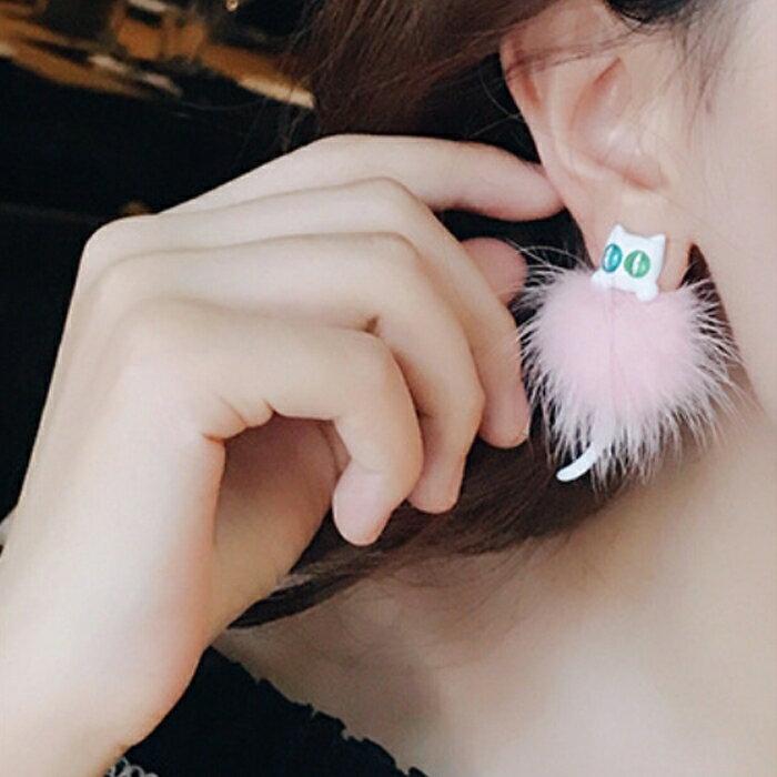 萌萌小貓咪可愛毛球耳環耳針(3色) X RUNWAY FASHION ICON 9