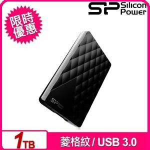 SP廣穎DiamondD061TB黑2.5吋行動硬碟