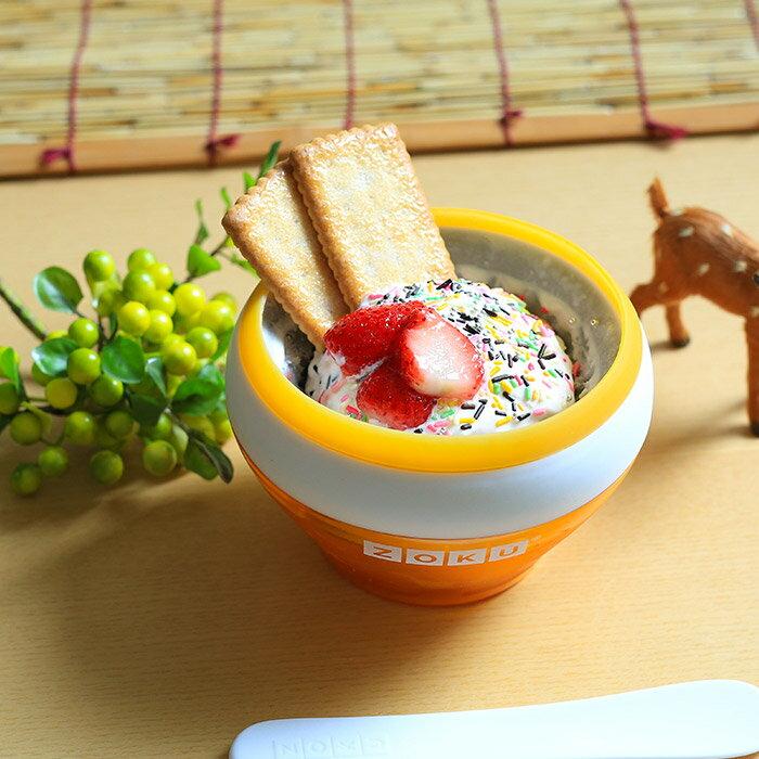 ZOKU DIY冰淇淋碗 ^( ^)