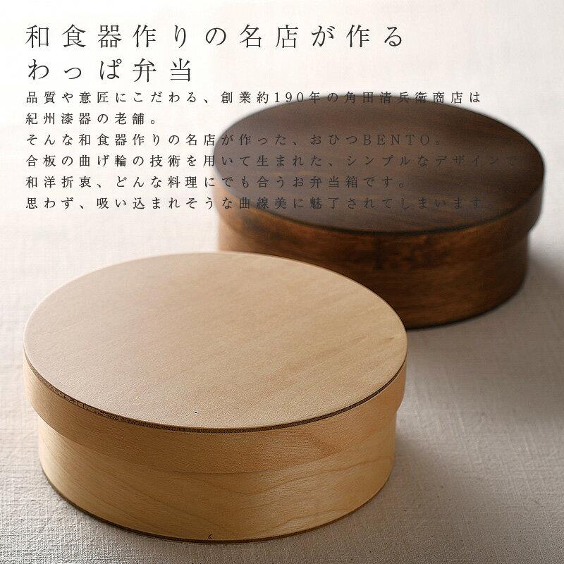 日本製 角田清兵衛商店 天然木製圓形便當盒 800ml  /  tsu-0004  /  日本必買 日本樂天直送(5490) 1