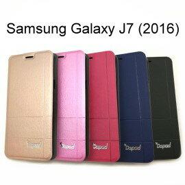 ~Dapad~ 隱扣皮套 Samsung Galaxy J7  2016  J710