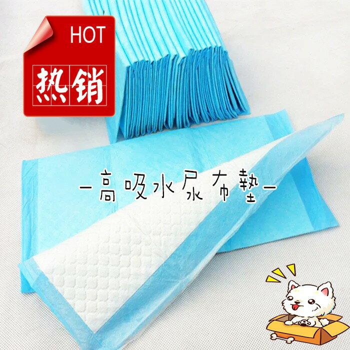 🌹高吸水🌹寵物尿布墊 寵物尿布墊 尿布墊 寵物尿布 尿片