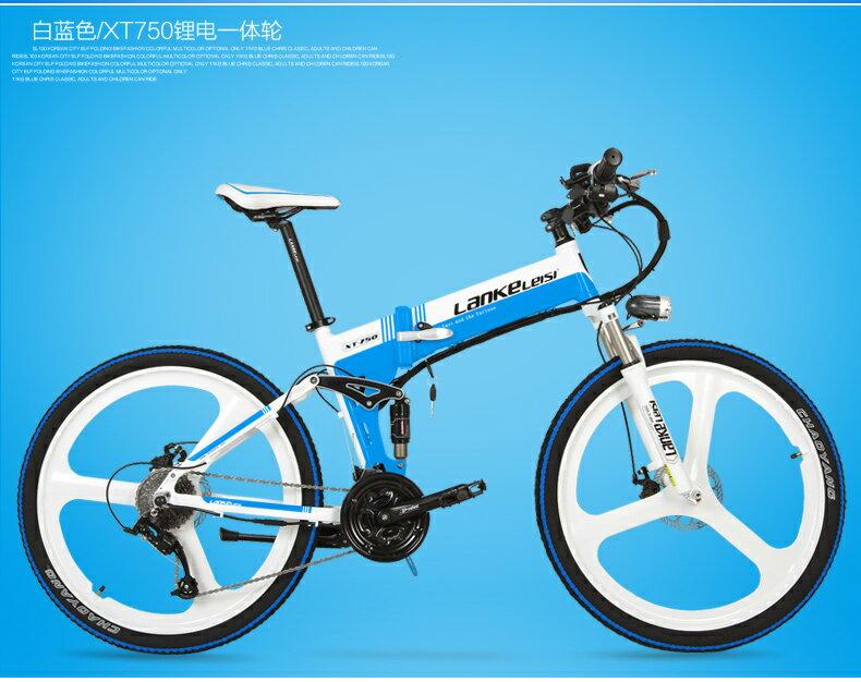 雷電36V27速助力自行車電動車26寸鋰電摺疊山地車七天預購+現貨
