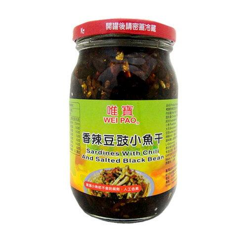 唯寶 香辣豆豉小魚干 430g【康鄰超市】