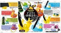 寶可夢餐具用品推薦到尼德斯Nydus~* 日本正版 神奇寶貝 精靈寶可夢 Pikachu 皮卡丘 絨毛玩偶 娃娃 咚咚鼠 約21cm就在尼德斯Nydus推薦寶可夢餐具用品