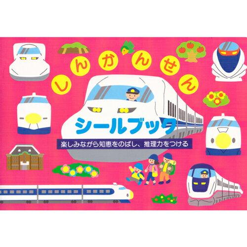 《 日本LIEBAM 》遊戲貼紙書 - 子彈列車