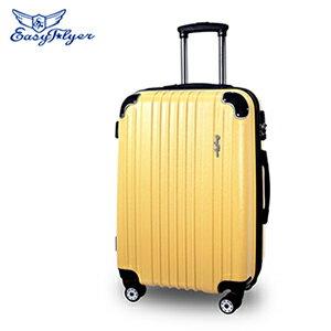 (全新出清品) Easy Flyer 易飛翔-22吋ABS糖果系列加大行李箱-鵝卵黃