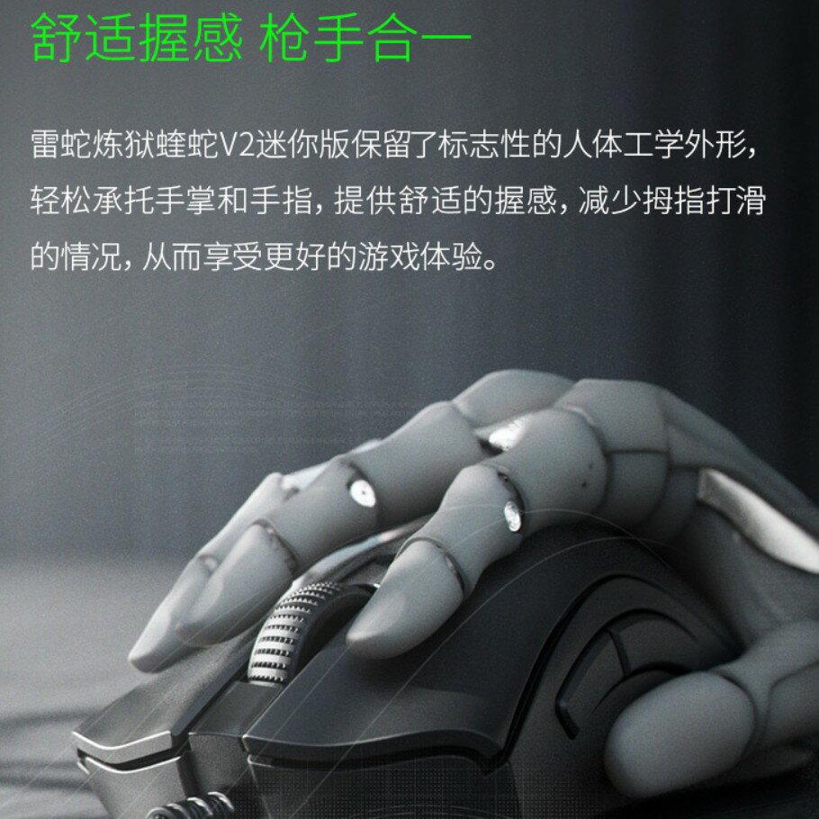 市價最低 Razer DeathAdder V2 MINI 雷蛇煉獄蝰蛇V2迷你版 電競滑鼠 滑鼠 IC商城 台灣出貨