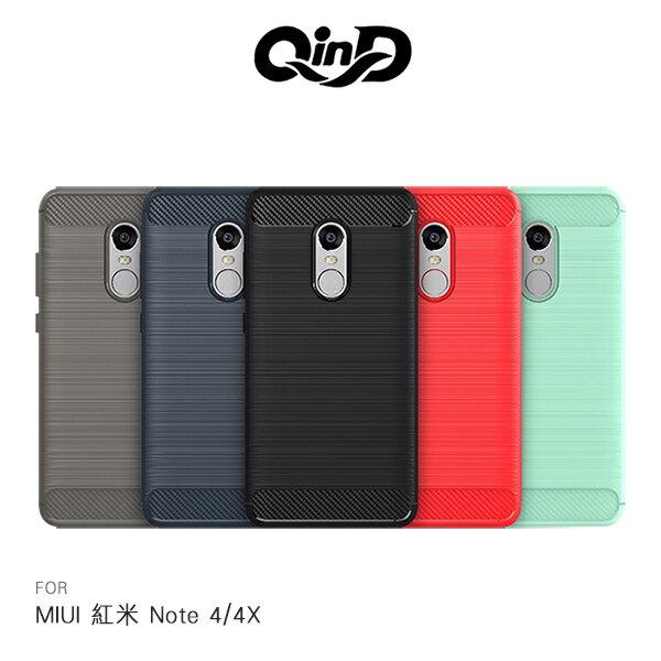 強尼拍賣~QinDMIUI紅米Note4X4拉絲矽膠套TPU保護殼全包邊防摔軟殼軟套手機殼