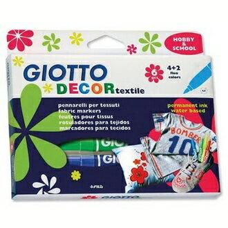 618購物節【義大利 GIOTTO】494800  衣物彩繪筆 6色/盒