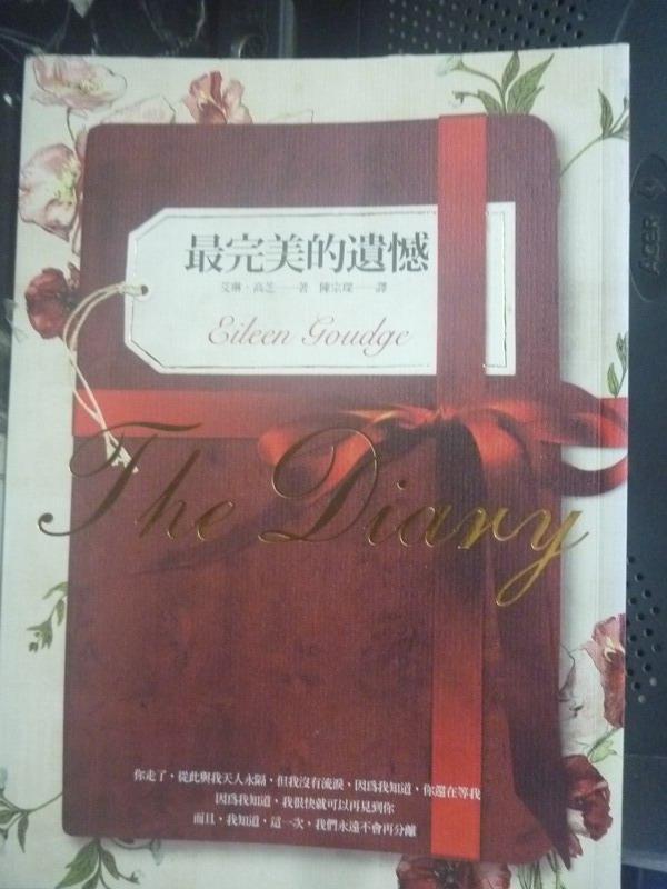 【書寶二手書T8/翻譯小說_INB】最完美的遺憾_艾琳.高芝
