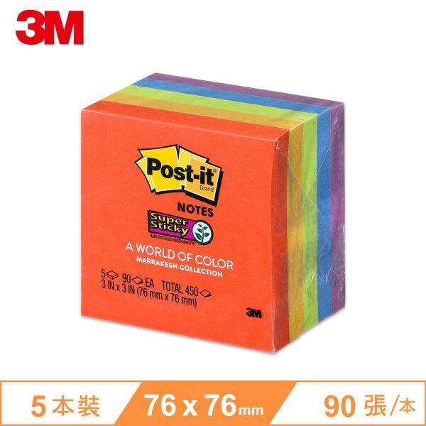 【3M】Post-It利貼狠黏便條紙654-5SSAN(5本包)7100050239