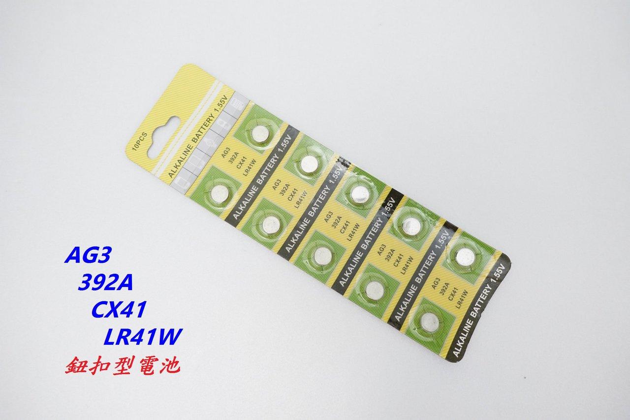 《意生》【一卡10顆】鈕扣電池 AG3_736_392A_CX41_LR41W_384鈕扣鋰電池1.55V 鈕扣水銀電池 水銀電池