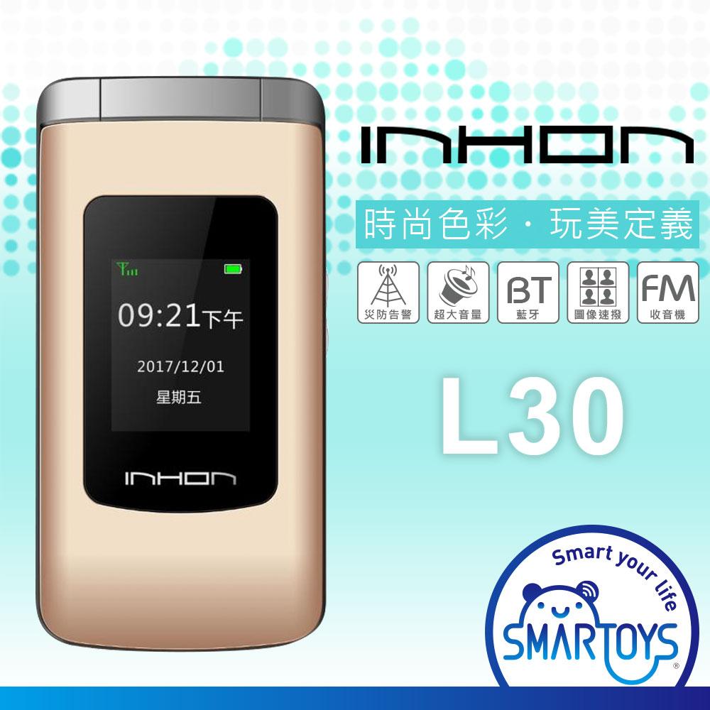 應宏 Inhon L30 4G摺疊長輩老人機 0