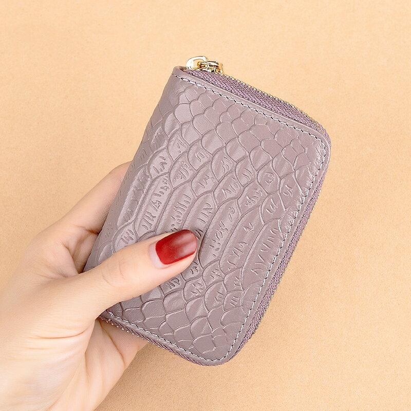 信用卡夾 皮質卡包女式多卡位大容量歐美鱷魚紋頭層拉鍊風琴信用卡片零錢包『XY15173』
