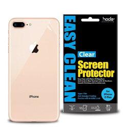 APPLE 蘋果 iPhone 8 iPhone 8 Plus hoda AS高透光疏水疏油專用背貼【台中恐龍電玩】