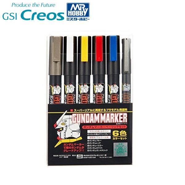 又敗家@日本MR.HOBBY鋼彈筆組GMS-105(油性基本色+槍鐵色+水性灰色墨線筆)GSI郡氏GUNZE漆筆麥克筆