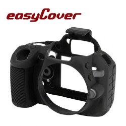 ◎相機專家◎ 預定商品 easyCover 金鐘套 Nikon D3100 適用 果凍 矽膠 防塵 保護套 公司貨 另有 D5