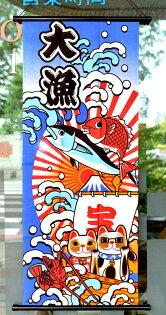 日本製大漁招財貓和風門簾屏風日式懷舊輕鬆改變居家風格裝飾