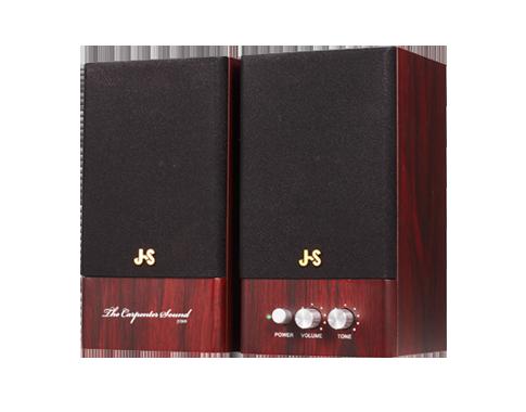 【迪特軍3C】JS JY2039 木匠之音全木質多媒體喇叭 喇叭 音響 非 JY3060 JY3017 JY3052 JY3302