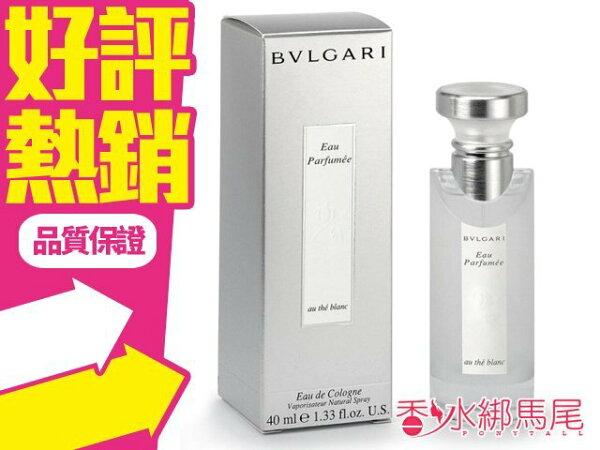 BvlgariEauPerfumee寶格麗白茶5ML香水分享瓶◐香水綁馬尾◐