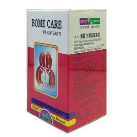 藥聯健固力膜衣錠 90粒/瓶◆德瑞健康家◆