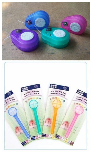 伍駒 小精靈 牙線/刮舌器(第一代) 特價$45 顏色隨機 口腔清潔 方便攜帶